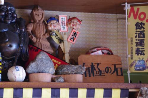 秋の九州古代文化の旅で見たこと   第5日 _e0187146_15391646.jpg