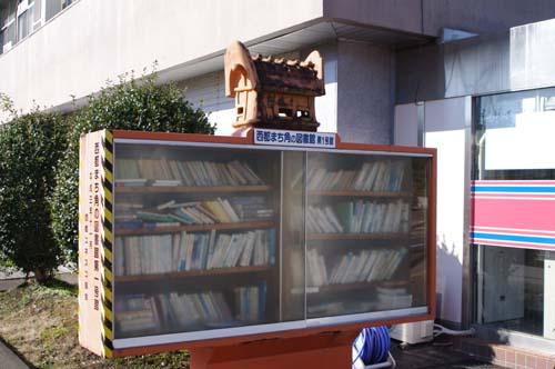 秋の九州古代文化の旅で見たこと   第5日 _e0187146_15393461.jpg