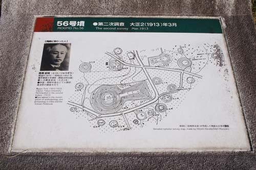 秋の九州古代文化の旅で見たこと   第5日 _e0187146_15404398.jpg
