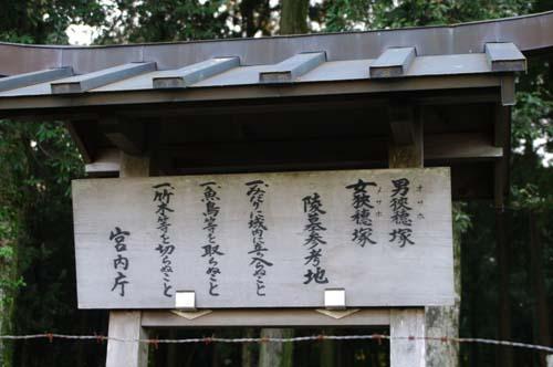 秋の九州古代文化の旅で見たこと   第5日 _e0187146_15423940.jpg