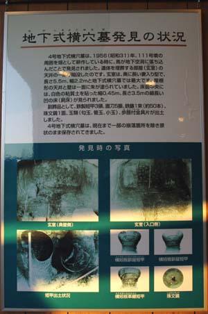 秋の九州古代文化の旅で見たこと   第5日 _e0187146_15431664.jpg