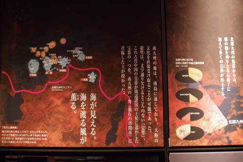秋の九州古代文化の旅で見たこと   第5日 _e0187146_15433637.jpg