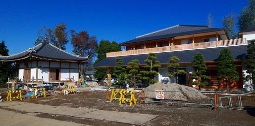 外構工事 願成寺書院・庫裡 2009_c0087349_4355626.jpg