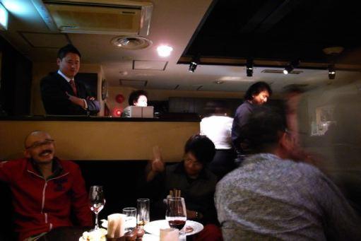 09.12.03 Naru 40 years anniversary Party_e0038558_16443987.jpg