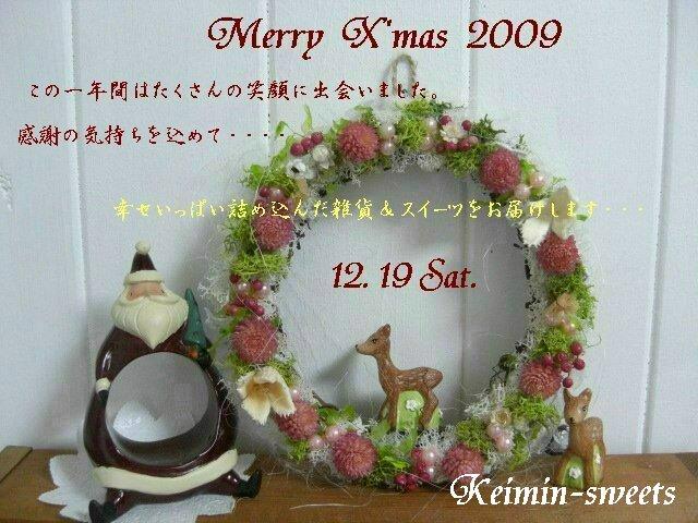c0169360_1634326.jpg