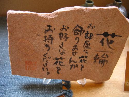 紅葉の箱根旅♪ その3 「水の音」_f0054260_10344896.jpg