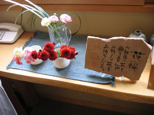 紅葉の箱根旅♪ その3 「水の音」_f0054260_1035832.jpg