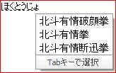 d0074364_18453537.jpg