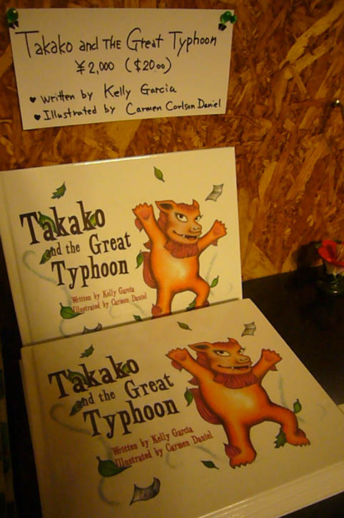 "\""Takako\""  is coming!!_c0153966_18431896.jpg"