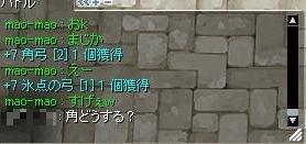b0105167_0232417.jpg