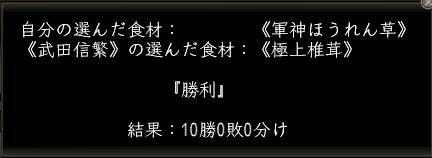 d0080483_119755.jpg