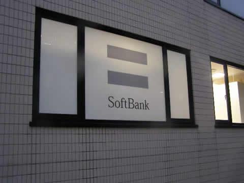 Soft Bank様_b0105987_1861250.jpg
