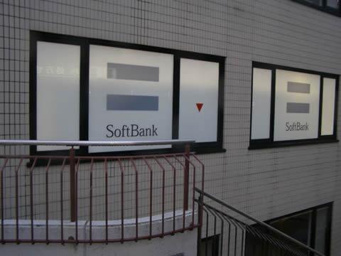 Soft Bank様_b0105987_1862577.jpg