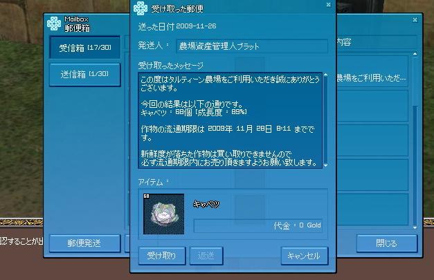 e0044988_13523849.jpg