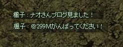 f0120403_20401698.jpg