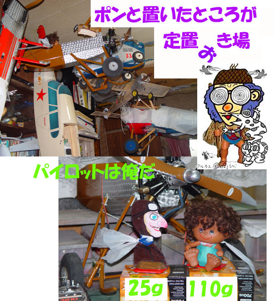 a0141004_2142069.jpg