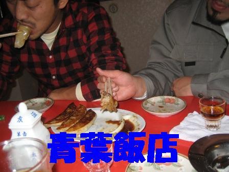 青葉の豚足_a0128408_18532917.jpg