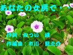 d0095910_723334.jpg