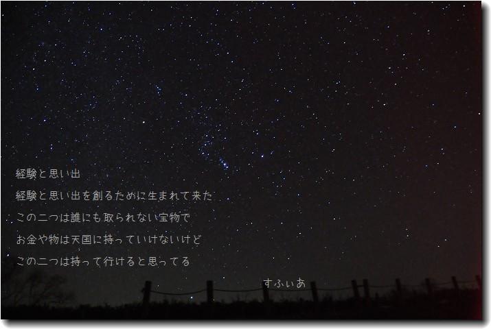 b0152416_20253114.jpg