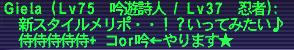 f0132116_2355563.jpg