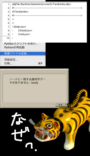 e0068221_6411996.jpg