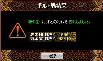 f0152131_0333019.jpg