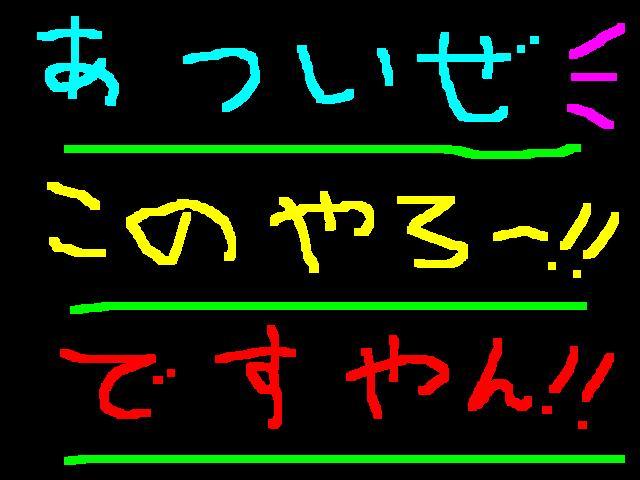f0056935_19561731.jpg