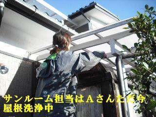 f0031037_19344950.jpg