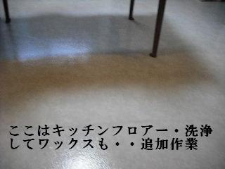 f0031037_1937554.jpg