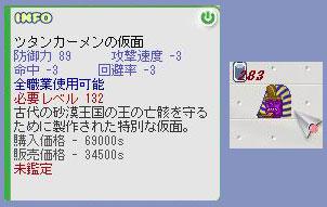 d0056743_2122011.jpg