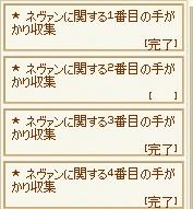 f0191443_20211510.jpg