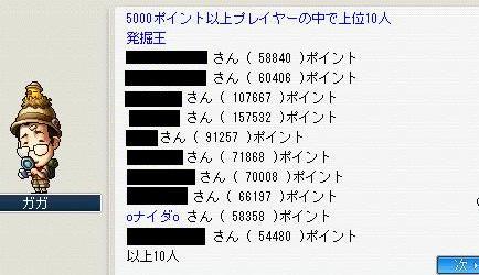 d0083651_20505439.jpg