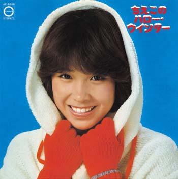 松本ちえこ 『恋人試験』(1976年)とバスボンのコマーシャル♪ : 永遠 ...