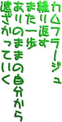 f0051668_10492759.jpg