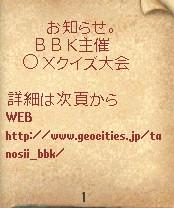 d0097169_17262868.jpg