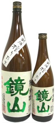 純米新酒搾りたて&純米酒火入れが完売いたしました。_c0119478_13163038.jpg