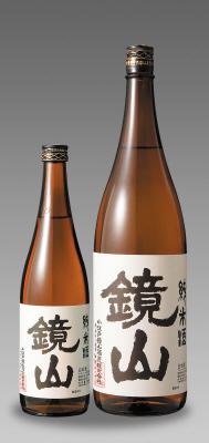 純米新酒搾りたて&純米酒火入れが完売いたしました。_c0119478_13172356.jpg