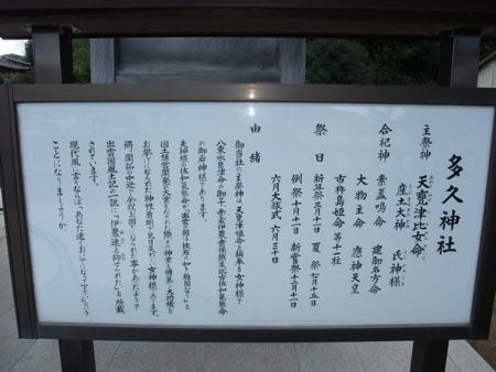 山陰の旅_再び松江編_c0173978_1101620.jpg