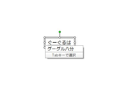 a0010479_22385025.jpg