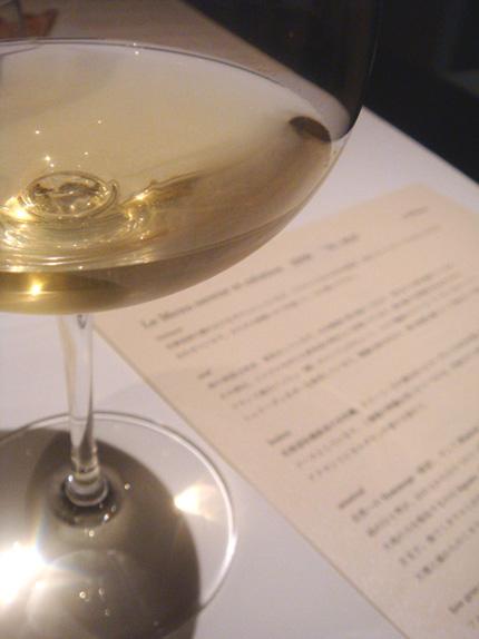 Hajime Restaurant Gastronomique Osaka Japon_b0118001_12585970.jpg