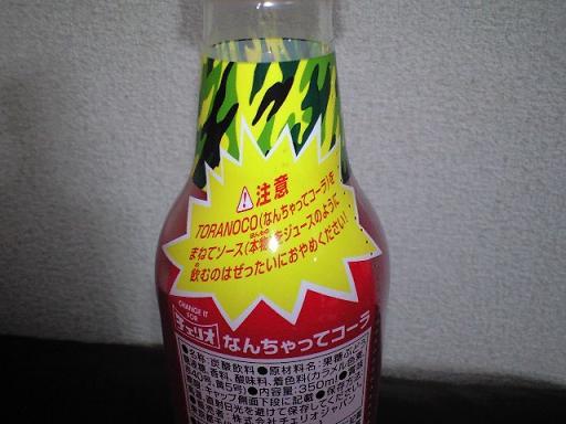 a0012604_19432620.jpg