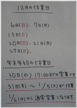 f0153207_2258850.jpg