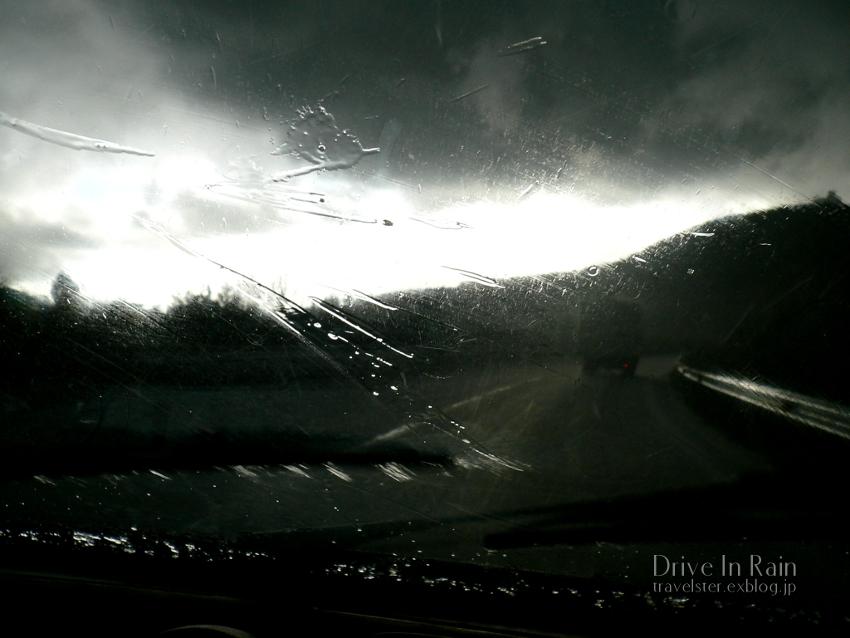Drive In Rain_b0108109_12282784.jpg