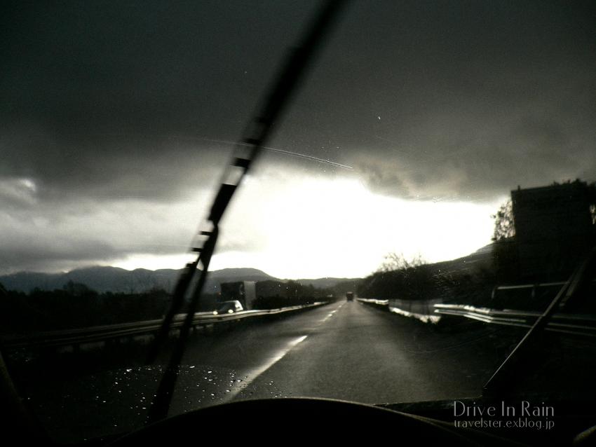 Drive In Rain_b0108109_1228331.jpg