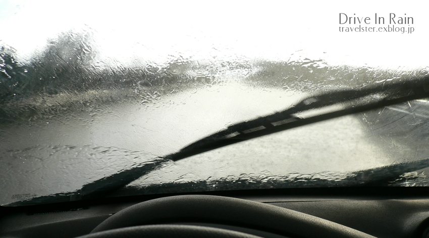 Drive In Rain_b0108109_12304610.jpg