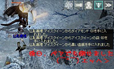 f0072010_2124894.jpg