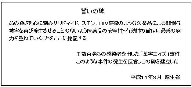 """小児科医師からの投書""""麻黄湯""""_e0097212_2115710.jpg"""