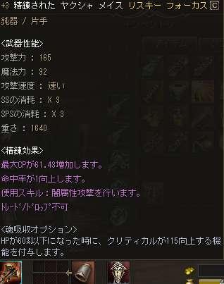 b0062614_347377.jpg