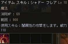 b0062614_3482180.jpg