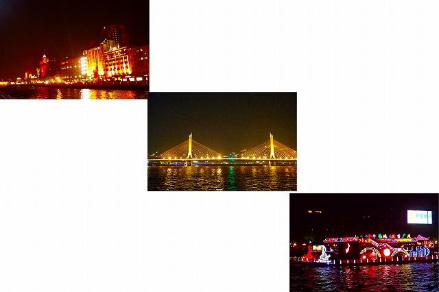 中国旅行....その1...広州_b0137932_1125829.jpg